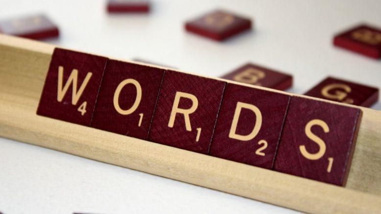 bilinmeyen-ingilizce-kelimeler